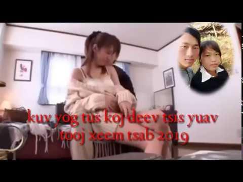 Kuv yog tus koj deev tsis yuav /Hmong New song/ tooj xeem tsab 2018 thumbnail