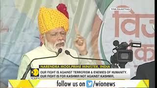 PM Modi addresses Vijay Sankalp rally in Rajasthan