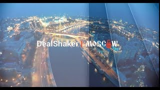 DealShaker EXPO МОСКВА 18   20 января 2019 года