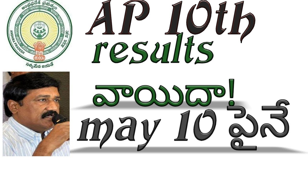 ap ssc results 2019 date|ap ssc results date 2019|ap ssc 10th class results  2019