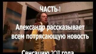 СХОДКА ENEMY - МЕГА СЕНСАЦИЯ - ЧАСТЬ 1