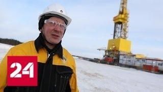 Здесь начинается нефть. Специальный репортаж Дмитрия Кодаченко  - Россия 24