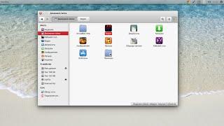 Темы и иконки для Ubuntu которые я использую на своем ПК :-)
