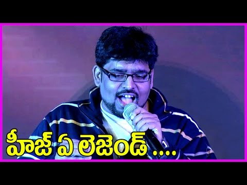 Legend Title Song - MLR Karthikeyan Ultimate Performance - Sankranthi Sambaralu -2016