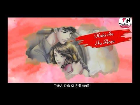 🙁🙁 Mujhe Fir Tabha Kar Mujhe Fir Rula Ja 😩ll Emotional Song What's App Status Video 🙆