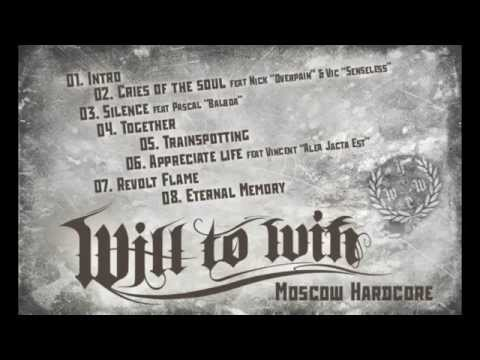 WILL TO WIN - REVOLT FLAME (Full Album)