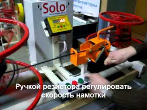 видео: Перемотчик (размотчик) кабеля СОЛО-520 М (cable rewinding machine solo-520m)