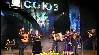 Союз-16. Гала-концерт в ГЦКЗ Россия. 1995 г.