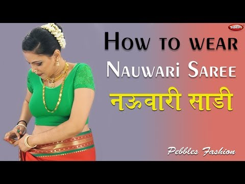 How to Wear NAUVARI Saree || Indian Draping Style || Best Costume in the World || English Video
