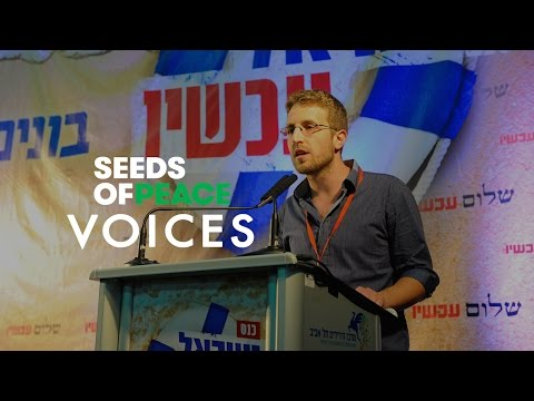 Seeds of Peace Voices | Lior A.