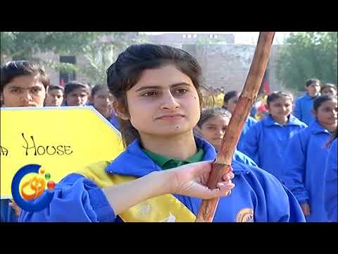 4 days sports gala stars in Danish school Rahim Yar Khan