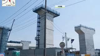横浜環状北西線工事進捗(横浜青葉JCT南側)2016.5~2017.12