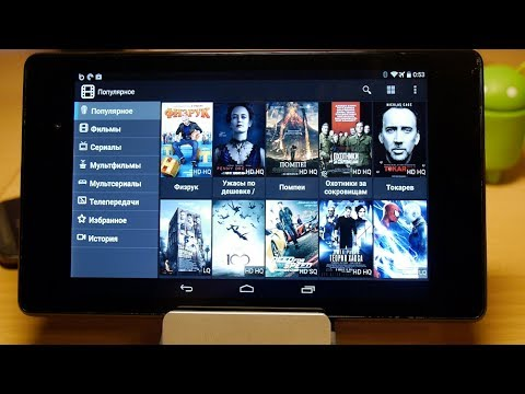 Обзор приложения FS VideoBox для просмотра сериалов и фильмов