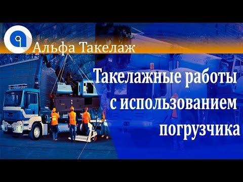 Грузовичкоф — грузоперевозки по Санкт-Петербургу (СПб) и