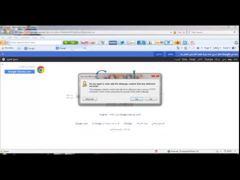 Lesson 3 Internet Explorer tabs , creating a new email account