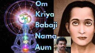 Om Kriya Babaji Nama Aum | Tamil | Moola Mantra | Babaji Muthukumar