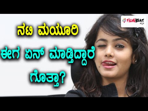 Mayuri, Kannada Actress acts in English Album | Filmibeat  Kannada