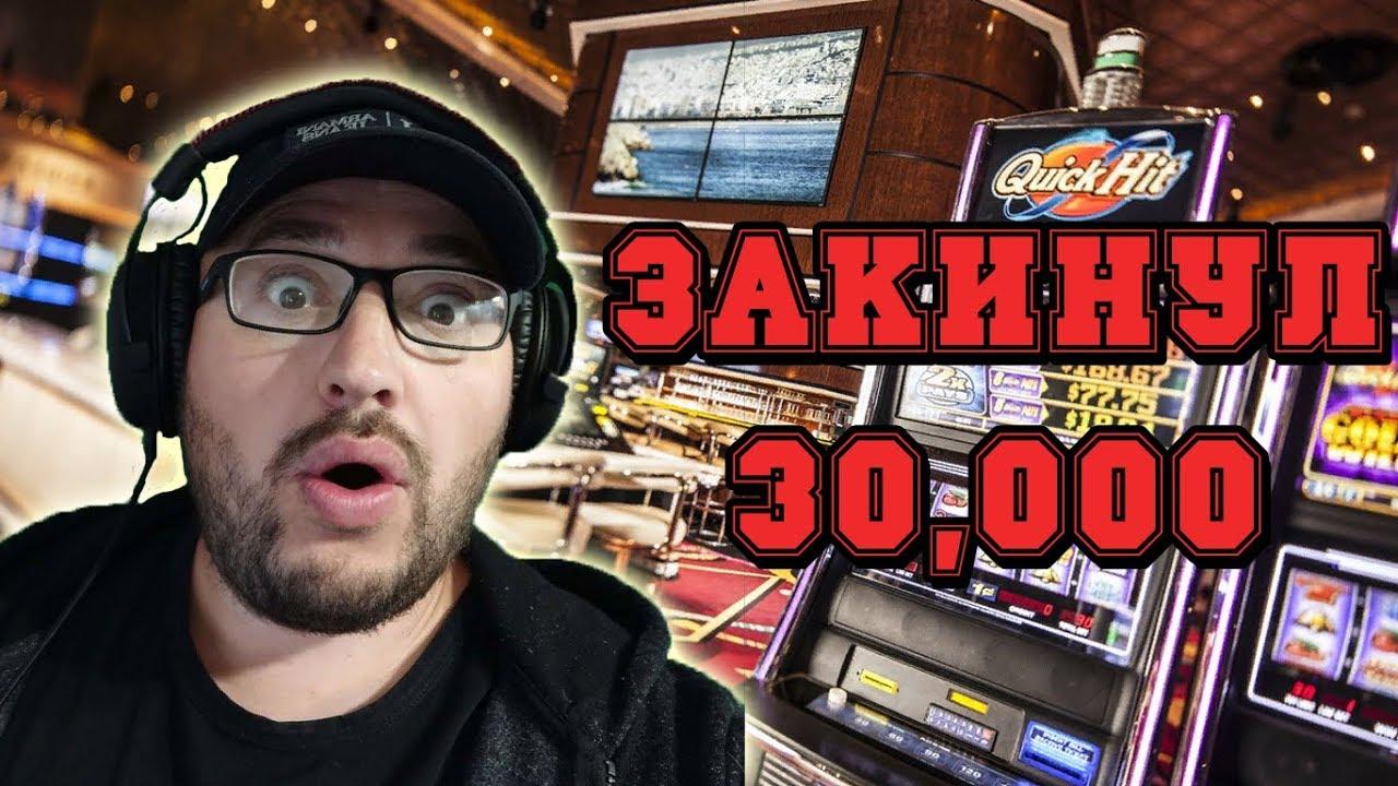 Стрим игровые автоматы казино 10bet казино отзывы