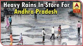 Skymet Report: Heavy Rains In Store For Andhra Pradesh   ABP News