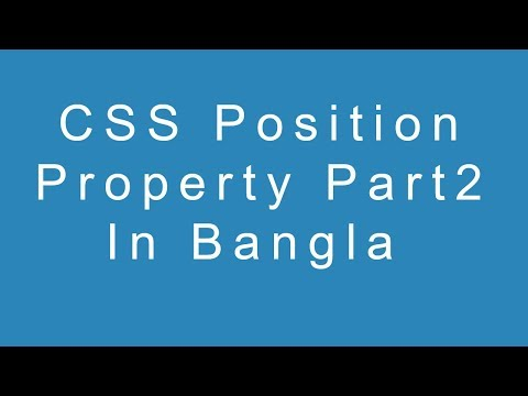 CSS Position Property Part2 in Bangla thumbnail