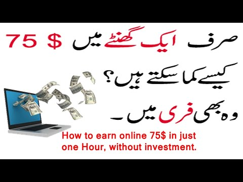 How To Earn $75 Per Hour From Google User research Program |Online Work From Home Job| in urdu