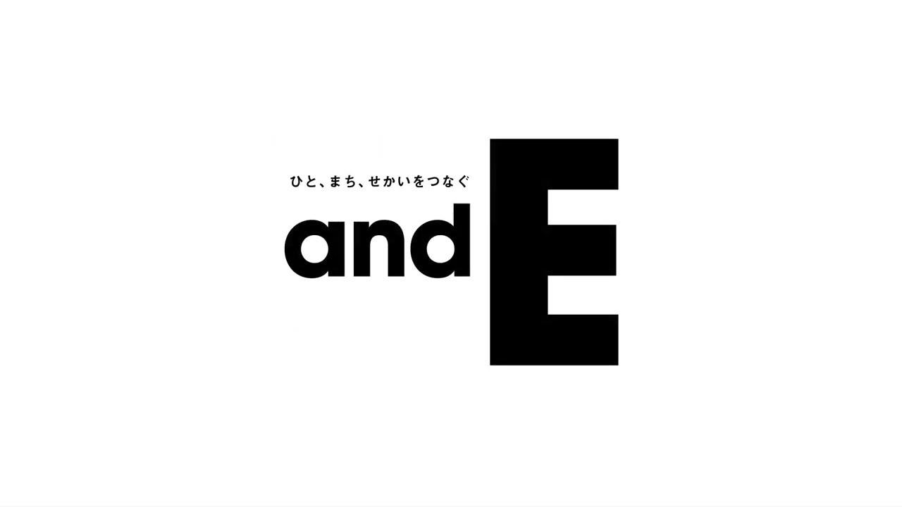 JR東日本WEBマガジン『and E』 スタート!(音声なし)