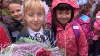День знаний 2016 Богородск школа №7  1'В'