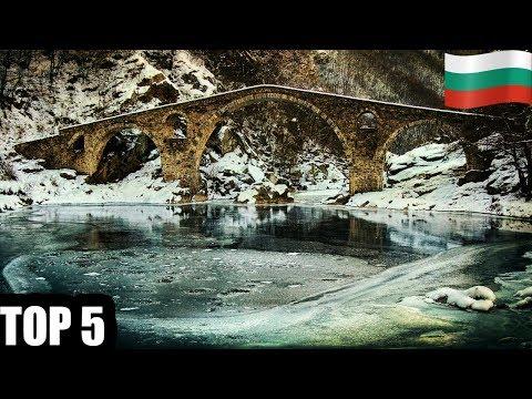 Топ 5 НАЙ-ЗЛОВЕЩИТЕ места в България