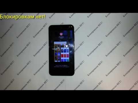 Как снять аккаунт гугл на телефоне Prestigio PSP3537 Duo/Wize NV3!