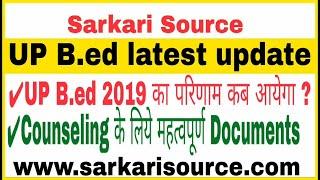 up b.ed entrance exam result 2019   up B ed Result 2019   up B ed Exam Date 2019 Sarkari Source