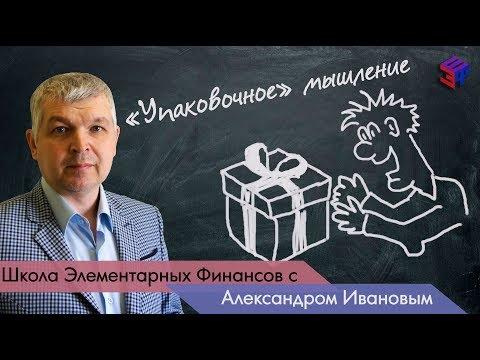 скачать бесплатно на русском