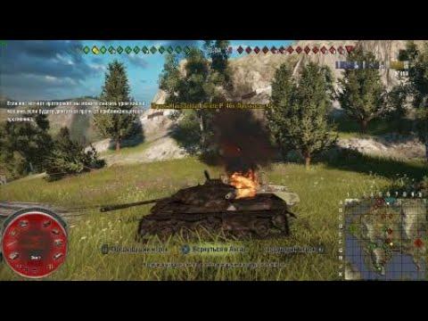 World of Tanks LoL