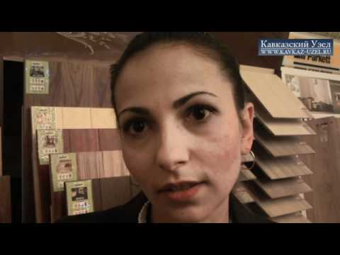 Армения ЭКСПО - 2011