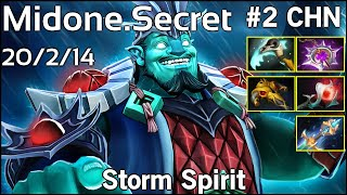 Midone Secret Storm Spirit - Dota 2 7.17