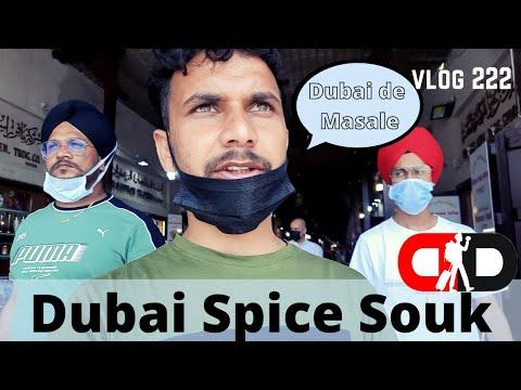 Dubai Spice Souk | Episode 18 | Punjabi Travel Vlog | Desi Dudde Vlogs The Punjabi Traveller