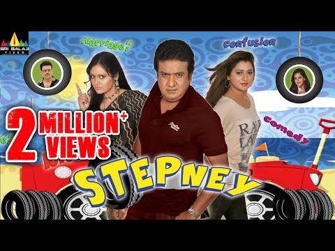 Stepney | Hindi Latest Full Movies | Hyderabadi Movies | Sri Balaji Video