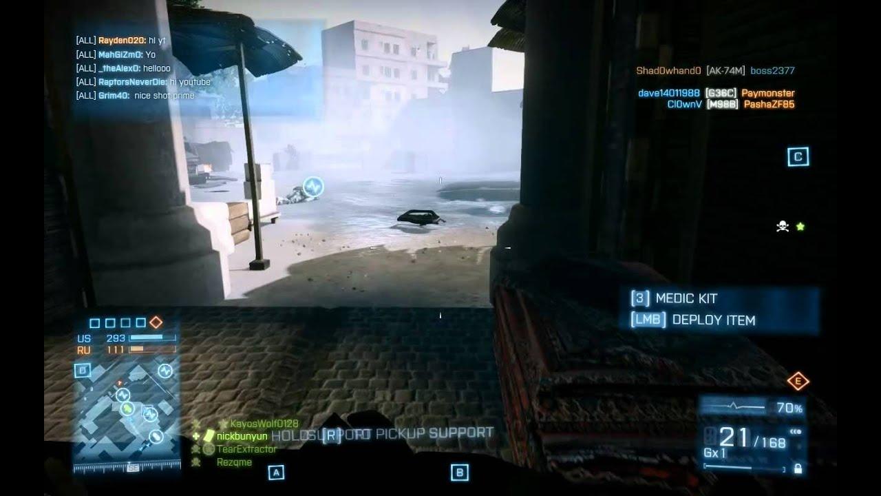 Battlefield 3 PC Patch Update