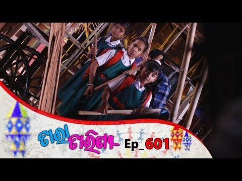 Tara Tarini | Full Ep 601 | 10th Oct 2019 | Odia Serial – TarangTV