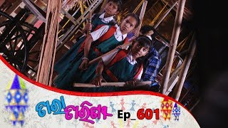 Tara Tarini | Full Ep 601 | 10th Oct 2019 | Odia Serial – TarangTV