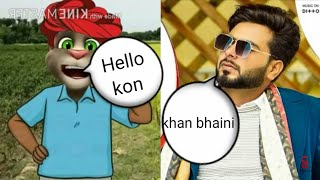 2 CHEENE KHAN BHAINI ■ Billo call with khan■ | New Punjabi Songs ■ Rost call ■oye it's geet