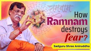 Sadguru Shree Aniruddha Bapu Pravachan 04 Feb 2016 - रामनाम भय की नामोनिशानी मिटा देता है - भाग २