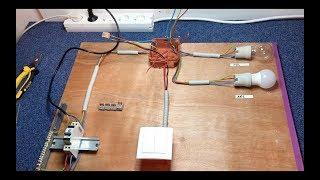 Întreupător dublu pentru circuite separate