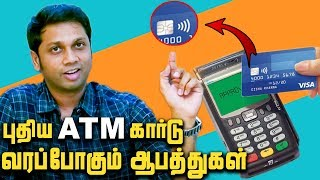 Shocking : Password ATM Card | Venkatesh Interview