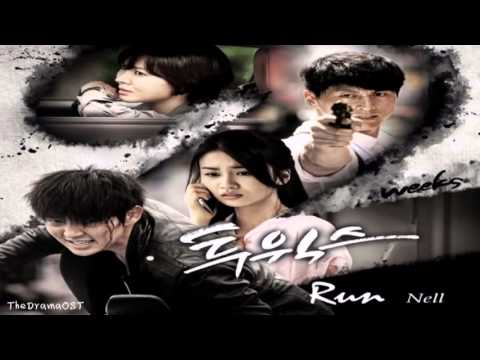 Nell - Run (Two Weeks OST Part.1)