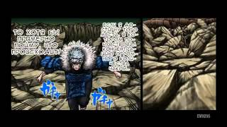 Наруто Манга эпизод 400 перевод Некетос