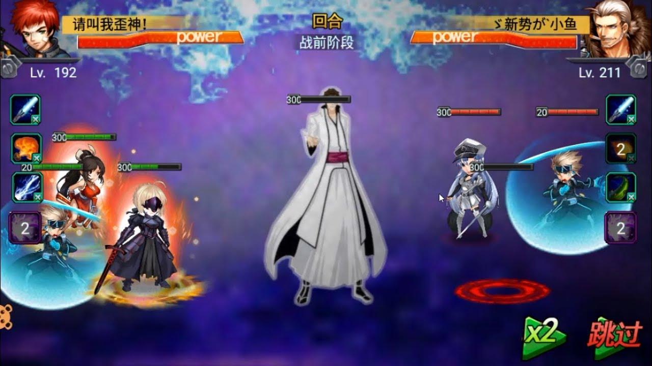 [22/8/2019] Game Siêu Anh Hùng China – Super Legends – 超级英雄 – PK 3v3