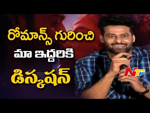 Thumbnail: Prabhas About Romance With Anushka || Baahubali2 Trailer Launch || NTV