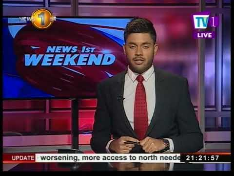 News1st English Prime Time, Saturday, August 2017, 9PM (19-08-2017)