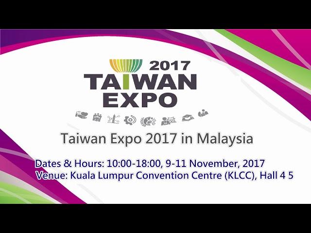 Taiwan Expo 2017 in Malaysia