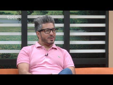 Bamdad Khosh - Eid Special Show - Khalid Khalwat...